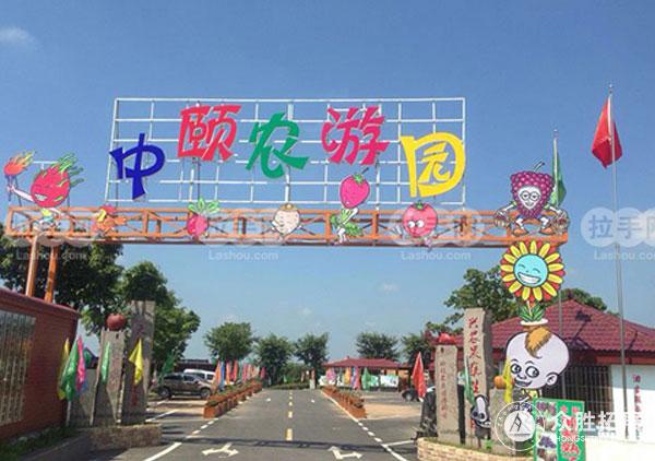 泸州特兴镇户外拓展基地