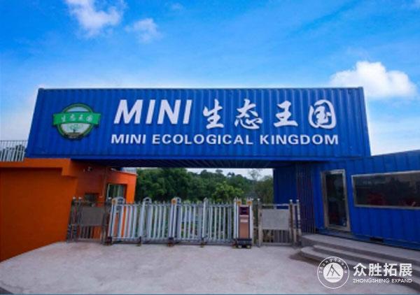 云龙MINI生态王国