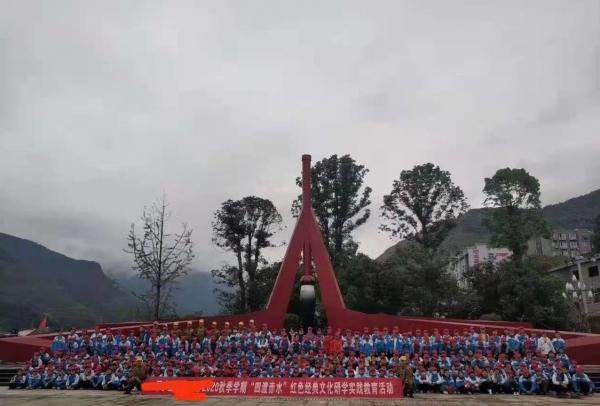 中小学生红色教育爱国主题研学活动