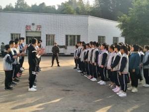 泸州高中2018级学生户外实践教育活动圆满结束(一)