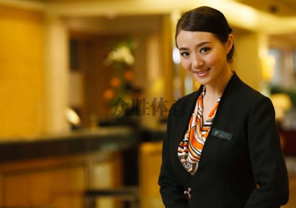 酒店管理、礼仪课程